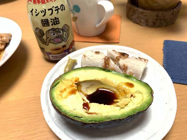 abokado-ishitubute-yuppie_3768a.jpg