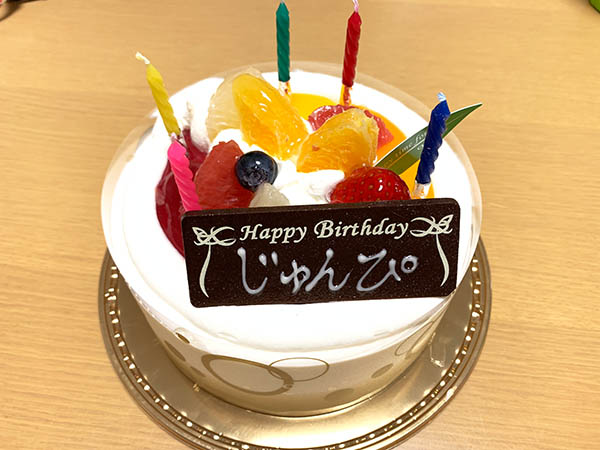 birthday-cake-yuppie_9388a.jpg