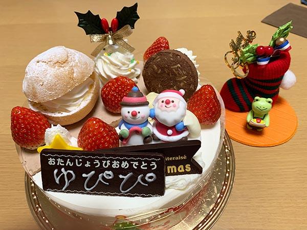 birthday2020-yuppie_3469b.jpg