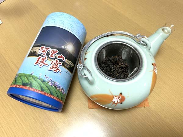 black oolong tea_0538a.jpg