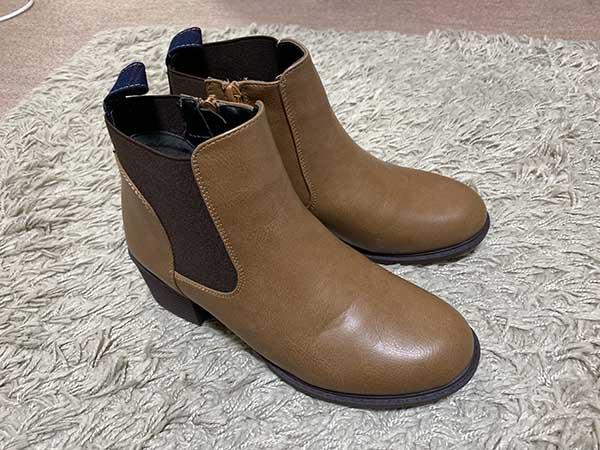 boots-yuppie_4882a.jpg