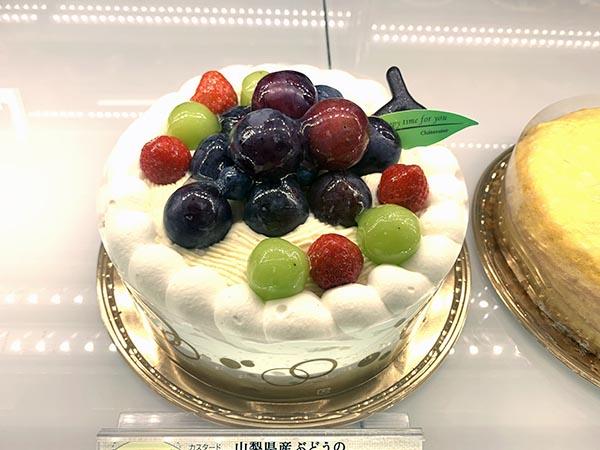cake_1228a.jpg