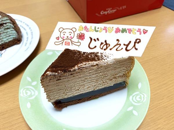 cake_5685b.jpg