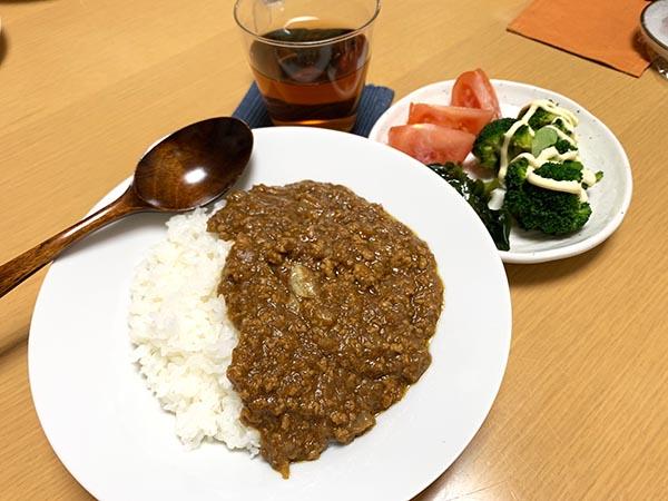curry-yuppie_6340a.jpg