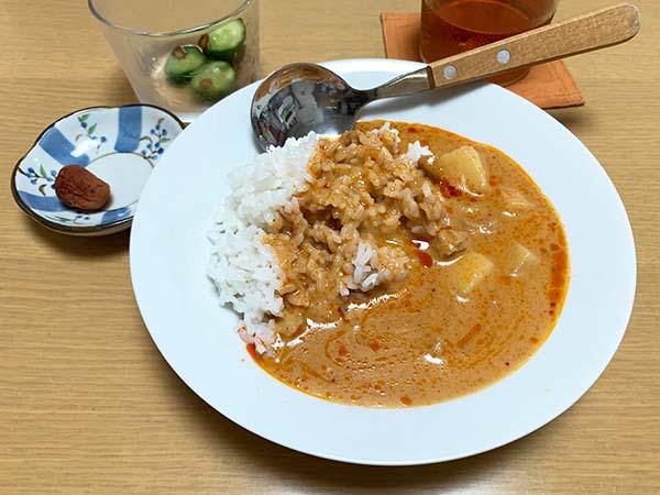curry-yuppie_8893a.jpg
