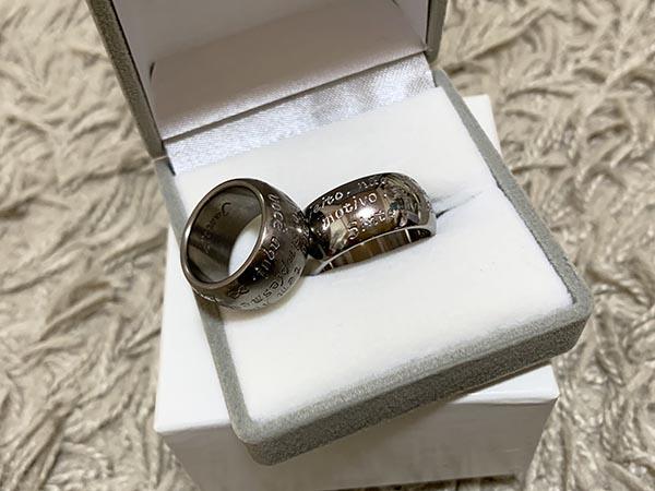 ring_8383a.jpg