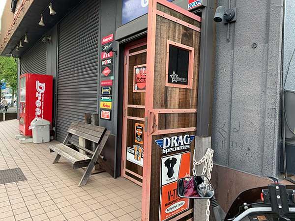 shop-yuppie_8271a.jpg
