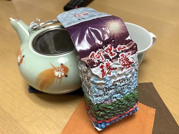 tea_8096a.jpg