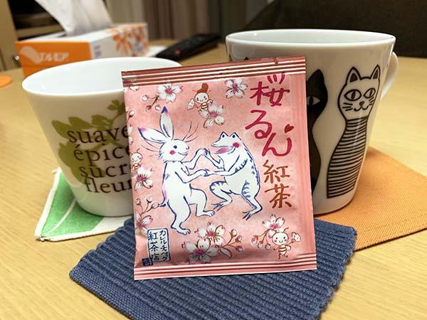 tea_9016a.jpg