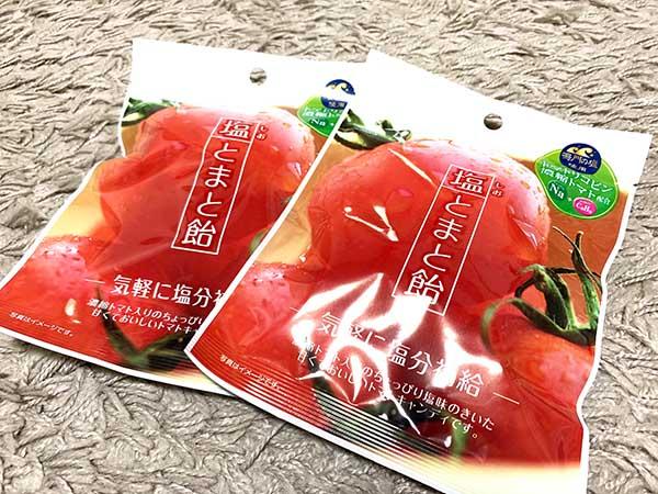 tomato_4748a.jpg